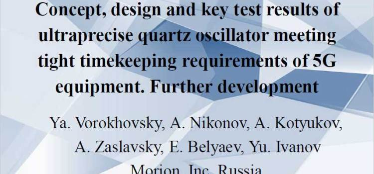Morion CEO/President, Dr. Yakov Vorokhovsky presents paper at 2107 WSTS conference